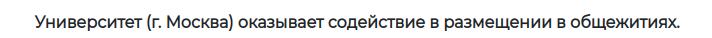 Скриншот с сайта РГУП