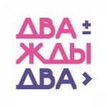 Рисунок профиля (Роман Лункин)