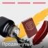 Виртуальный класс «Продвинутый» по Русскому языку