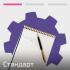 Виртуальный класс «Стандарт» по Физике